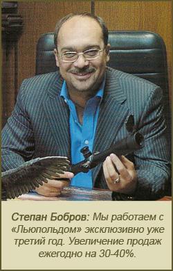 Степан Бобров