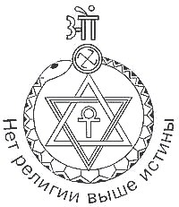 fivefourtheosophy19112355b.jpg