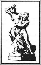 Похищение Аидом (Плутоном) Персефоны (Прозерпины)